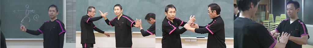 合気練功塾